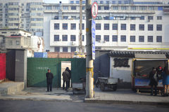 Daily Life - Beijing, China Stock Image