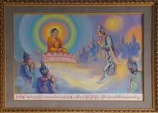Life of Buddha painting Stock Photography