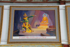 Life of Buddha painting. YANGON, BURMA - FEB 18, 2015 - Life of the Buddha painting  in Chauk Htat Gyi Pagoda, Yangon, Myanmar (Burma Stock Photos