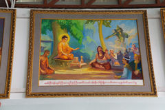 Life of Buddha painting Stock Photos