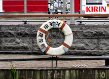 Lifebuoy, Dotonbori, Osaka, Japonia Zdjęcie Stock