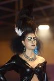 Lifeford a enchanté princesse Bridal Makeup 2017, rond final à B Images libres de droits
