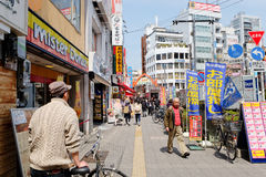 Lifestyle around Koenji Station Stock Photo
