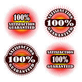 Lifetime Warranty Satisfaction Guaranteed Stock Photo