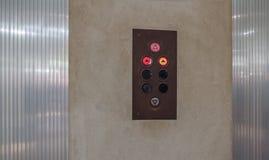 Lift elevator keypad Royalty Free Stock Image