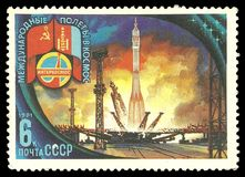 Lift off in Baikonur Base. USSR - circa 1981: Stamp printed by USSR, Color edition on Soviet-Mongolian Space Flight, shows Lift off in Baikonur Base, circa 1981 royalty free stock photo