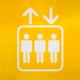 Lift sign Stock Photos