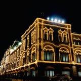 Lig de la noche de la goma de Moscú imagen de archivo