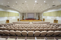 Light auditorium in Federal State Statistics Service Royalty Free Stock Photos