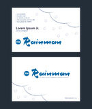 Light business card template. Royalty Free Stock Image