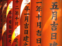 Light,color and japanese writi. This is a detail from a very interesting tunnel made by hundreds of wooden orange gates,in Inari temple from Kyoto Japan Royalty Free Stock Images
