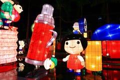 Night light cartoon decor. Light decor celebrating Chinese moon holiday Royalty Free Stock Images