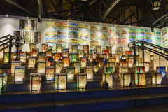 Light festival at Arashiyama train station Stock Photos