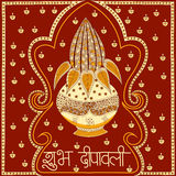 Light festival of India Happy Diwali celebration background. Light festival of India celebration background in vector with greetings meaning Happy Diwali Royalty Free Stock Photography