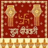 Light festival of India Happy Diwali celebration background. Light festival of India celebration background in vector with greetings meaning Happy Diwali Royalty Free Stock Photo