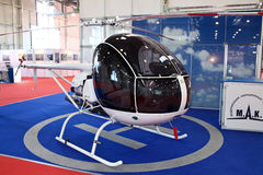 Light helicopter. AK 1-3 Royalty Free Stock Photo