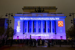 Light installation on Ostrovsky square on the festival of lights Stock Photography