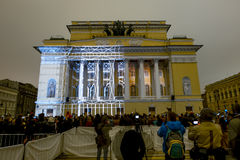 Light installation on Ostrovsky square on the festival of lights Stock Images