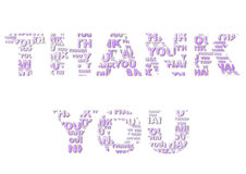 Light Purple Thank You Royalty Free Stock Photos
