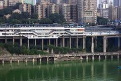 Light rail train station. Chinese Chongqing City Light Rail train line 2 Niujiaotuo station Royalty Free Stock Images
