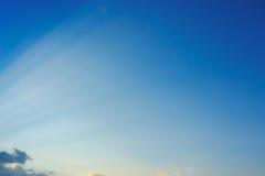 Light rays on blue sky background Royalty Free Stock Photo