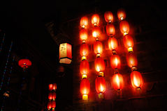 Light and red lanterns in night Royalty Free Stock Image
