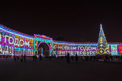 Light show on Palace square Royalty Free Stock Photography