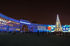 Light show on Palace square Royalty Free Stock Photo