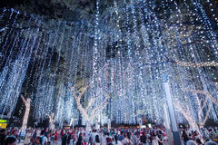 Light and Sound Show at Ayala Triangle Stock Image