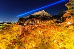 Light up laser show at kiyomizu dera temple , Kyoto Stock Photography