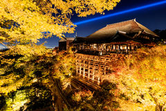 Light up laser show at kiyomizu dera temple, Kyoto Stock Photo