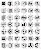 Lightgrey Office Buttons Royalty Free Stock Images