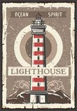 Lighthouse and beacon tower retro marine poster. Lighthouse striped signal tower on the coast. Nautical vintage vector, beacon on cliff, near ocean surf stock illustration