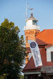 Lighthouse in Ustka, Baltic Sea, Poland. Stock Photos