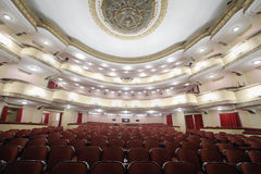 Lighting auditorium in Vakhtangov Theatre Royalty Free Stock Photo