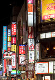 Lighting billboards on street at night. In the commercial center of Tokyo Royalty Free Stock Photography