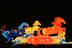 Lighting horse for the Chinese New Year Stock Images