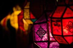 Lighting paper lanterns Stock Images