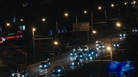 Lights cars night city. Cool stock footage