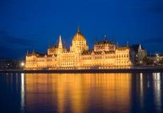 The lights of the Hunagrian parliament. Stock Photos