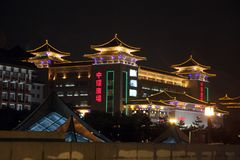 XiAn at Night. Lights illuminate a building in Xi` An, China Royalty Free Stock Photo