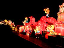 Lights and lanterns festival, 30 anniversary Japanese garden in. Singapore Royalty Free Stock Images