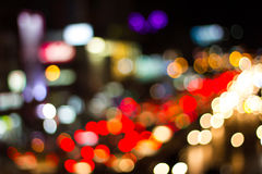 Lights of the night city road. Royalty Free Stock Image