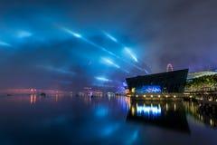 Lights through the smoke (Singapore) Royalty Free Stock Images