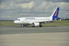 Ligne aérienne de Syphax photos libres de droits