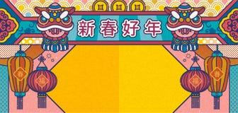 Ligne bannière chinoise de nouvelle année de style illustration libre de droits
