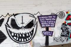 Ligne colorée d'art de graffiti les murs de rue Image stock