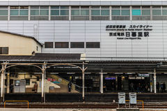 Ligne de Keisei station de Nippori à Tokyo Japon le 31 mars 2017 | Le JR transport ferroviaire se relie directement à l'aéroport  Images stock