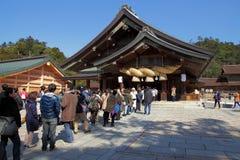 Ligne de personnes pour visiter des tombeaux d'Amaterasu Photo stock