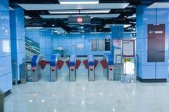 Ligne du souterrain APM à guangzhou Image libre de droits